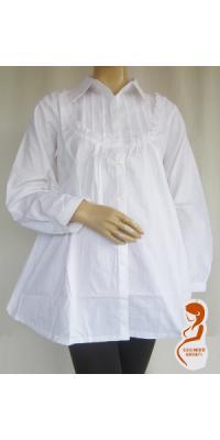 Baju Hamil dan Menyusui Kerja Putih [AP917]